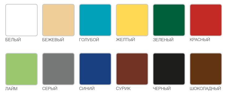 Текс Фазенда цвета