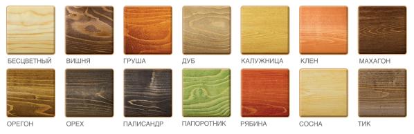 Биотекс классик универсал цвета