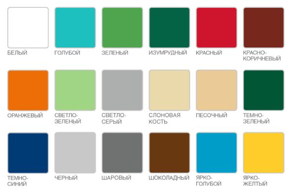 Лен.краски Оптимум ПФ цвета