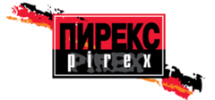 Pirex / Пирекс