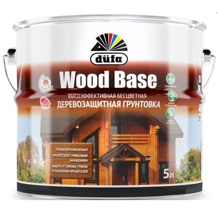 Грунтовка деревозащитная Dufa Wood Base / Дюфа Вууд Бейс