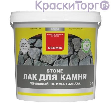 Лак для камня Neomid Stone / Неомид Стоун полуматовый