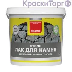 Лак для камня Neomid Stone / Неомид Стоун полуглянцевый