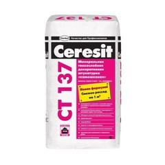 Штукатурка декоративная Ceresit CT 137 камешковая 1,5 мм / Церезит СТ 137