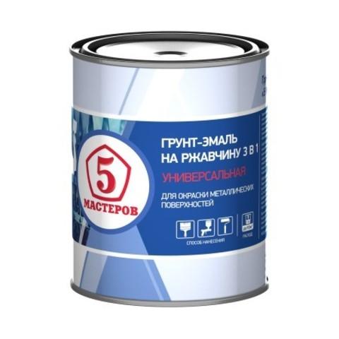 Грунт-эмаль 3 в 1 по металлу и ржавчине Ярославские Краски Пять Мастеров