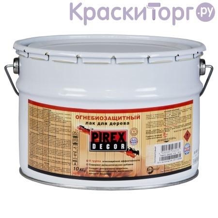Лак огнебиозащитный для древесины II гр Pirex Decor / Пирекс Декор