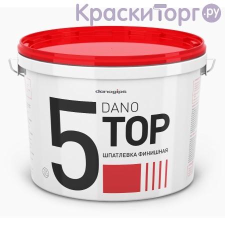 Шпатлевка финишная полимерная Danogips Dano Top 5 / Даногипс Дано Топ 5