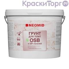 Грунт-биозащита для плит OSB и SIP-панелей Neomid / Неомид