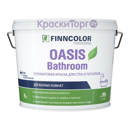 Краска для влажных помещений Finncolor Oasis Bathroom / Финнколор Оазис полуматовая