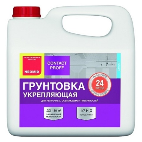 Грунтовка укрепляющая Neomid Contact Proff / Неомид Контакт Проф концентрат 1:7