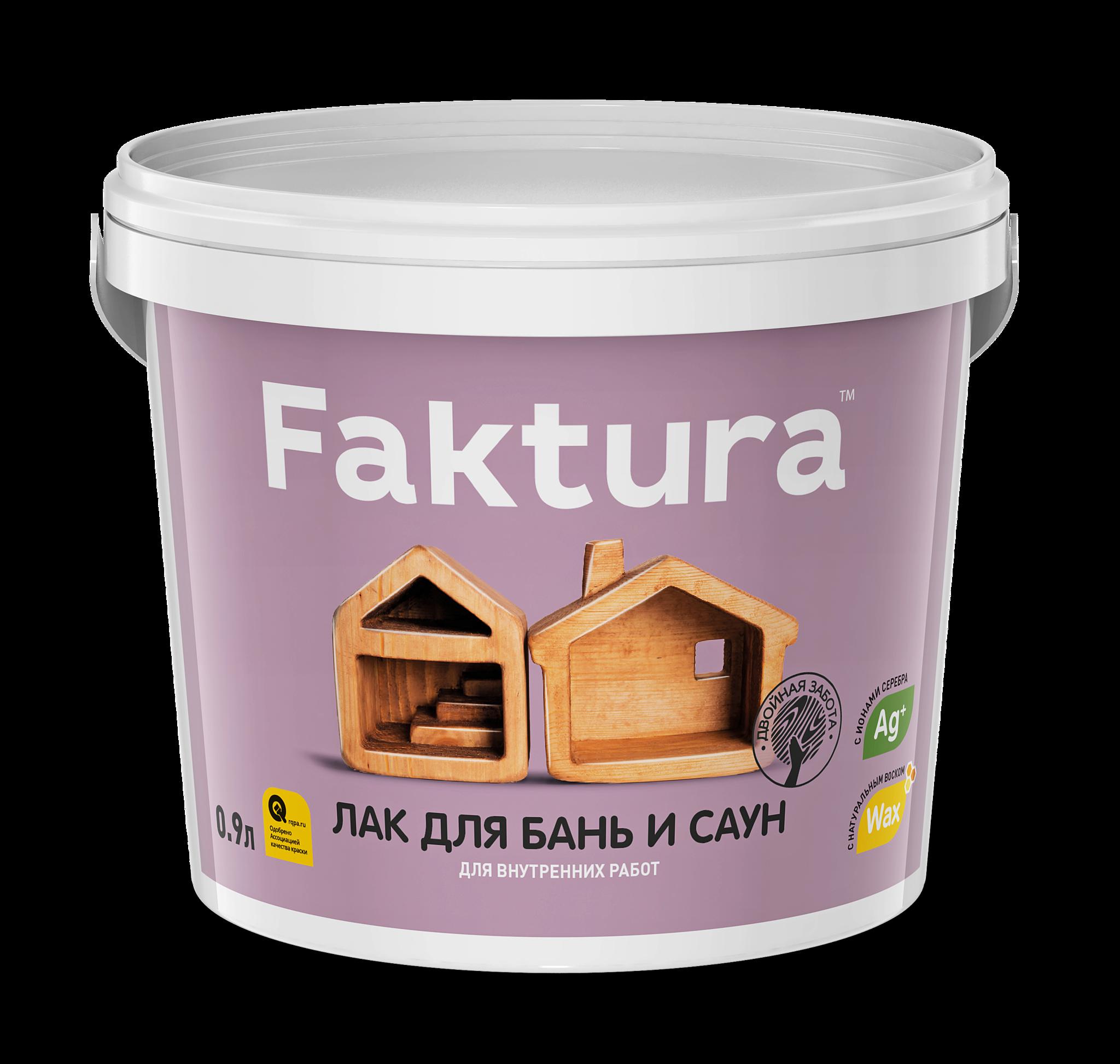 Лак для бань и саун Faktura / Фактура