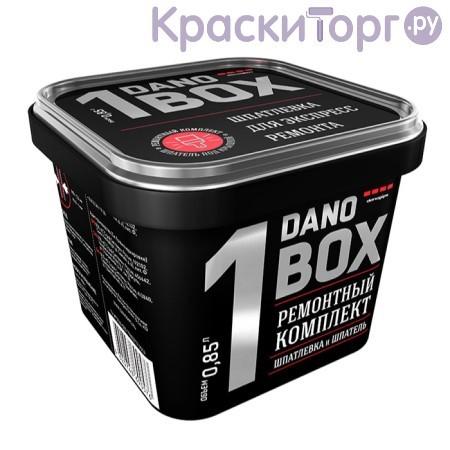 Ремонтный комплект (шпатлевка+шпатель) Danogips Dano Box 1 / Даногипс Дано Бокс 1