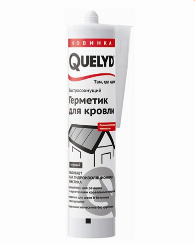 Герметик для кровли битубный Quelyd / Келид