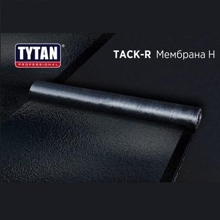 Битумно полимерный материал Tytan Professional Tack-R / Титан