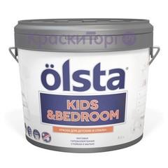 Краска для детских и спален Olsta Kids & bedroom / Ольста Кидс & Бедрум