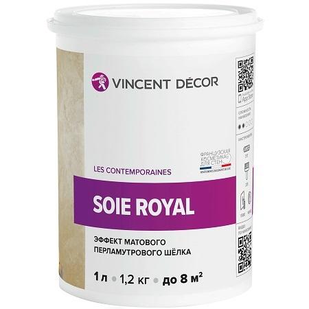 Эффект матового перламутрового шелка Vincent Decor Soie Royal / Винсент Декор Сое Рояль