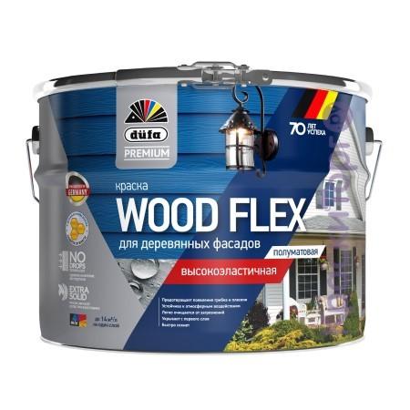 Краска для деревянных фасадов Dufa Premium Woodflex / Дюфа Премиум Вудфлекс