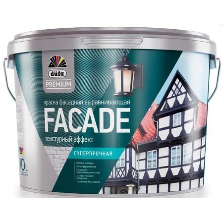 Краска фасадная Dufa Premium Facade / Дюфа Премиум Фасад
