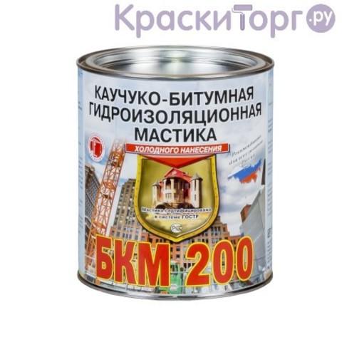 Мастика гидроизоляционная, каучуко-битумная Рогнеда БКМ-200