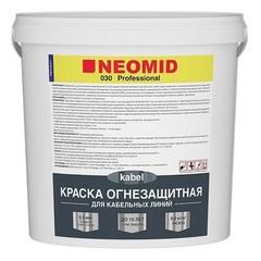 Краска огнезащитная для кабельных линий Neomid Kabel 030 / Неомид Кабель