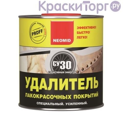 Удалитель лакокрасочных покрытий Neomid СУ-30 / Неомид СУ-30