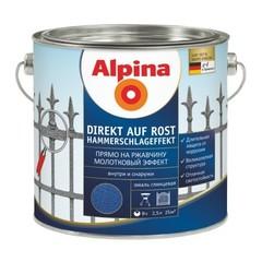 Краска по металлу молотковая 3 в 1 Alpina Direkt auf Rost / Альпина Директ глянцевая