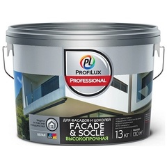 Краска фасадная, высокопрочная ProfiLux Professional Facade & Socle / Профилюкс