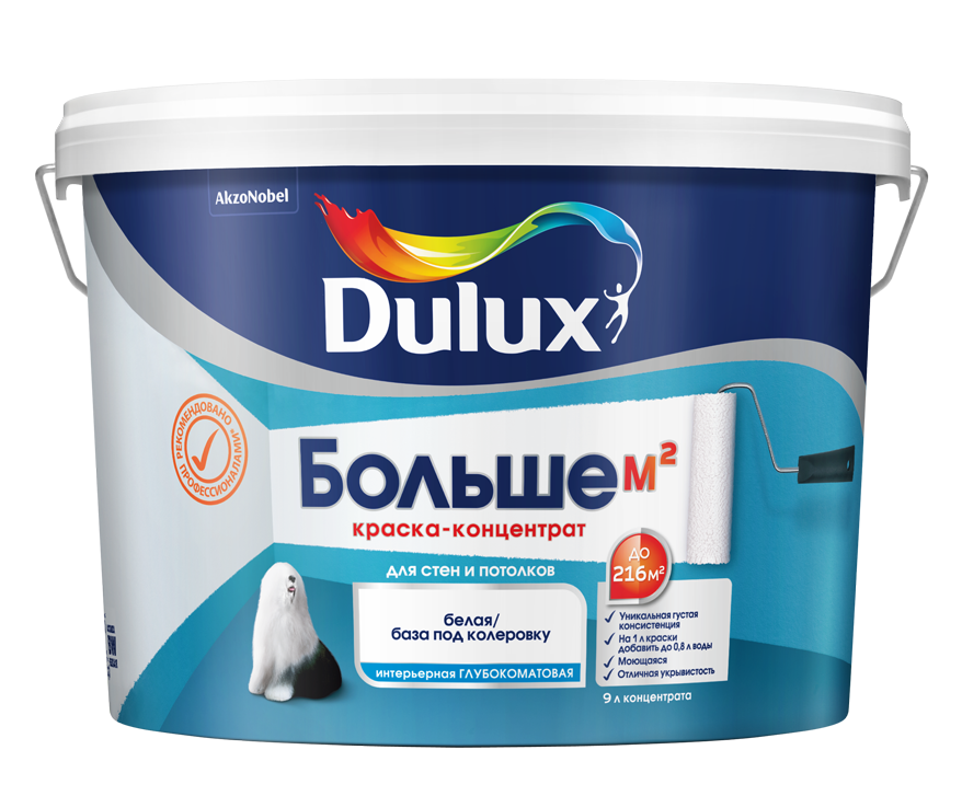 Краска-концентрат Dulux / Дюлакс Больше Квадратных Метров матовая