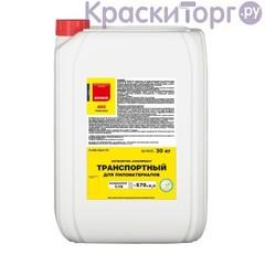 Антисептик-консервант транспортный Neomid 460 / Неомид 460 концентрат 1:19
