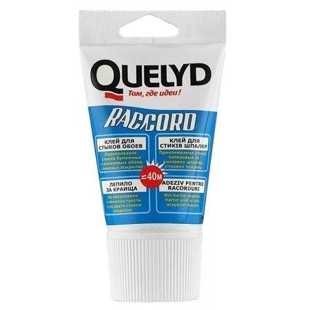 Клей для стыков обоев Quelyd Raccord / Келид Раккорд