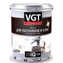 Краска для потолков и стен VGT PREMIUM IQ 103 / ВГТ ПРЕМИУМ