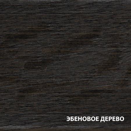 Масло натуральное для древесины Акватекс-Бальзам