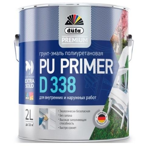 Грунт эмаль полиуретановая Dufa Premium PU-Primer D338 / Дюфа Премиум ПУ Праймер