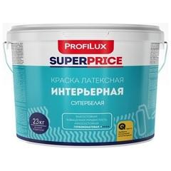 Краска латексная интерьерная Profilux Superprice / Профилюкс