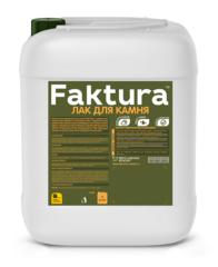 Лак для камня Faktura / Фактура шелковисто-матовый