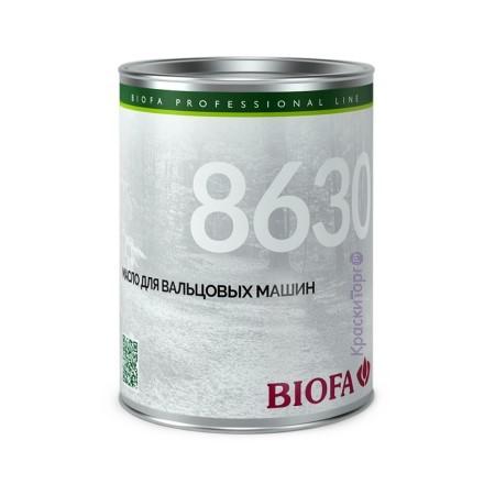 Масло для вальцовых машин Biofa 8630 / Биофа