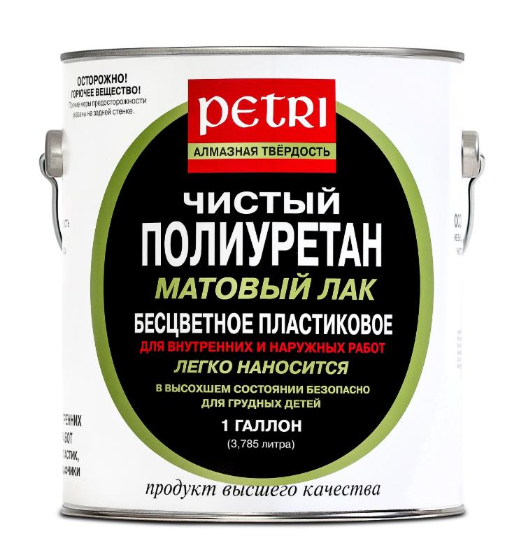 Лак паркетный Petri Diamond Hard / Петри Даймонд Хард матовый