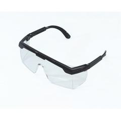 Очки защитные с пластиковой оправой Color Expert / Колор Эксперт 98650002