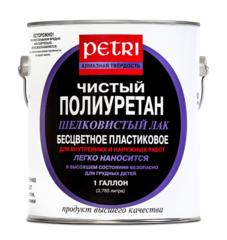 Лак паркетный Petri Diamond Hard / Петри Даймонд Хард полуматовый
