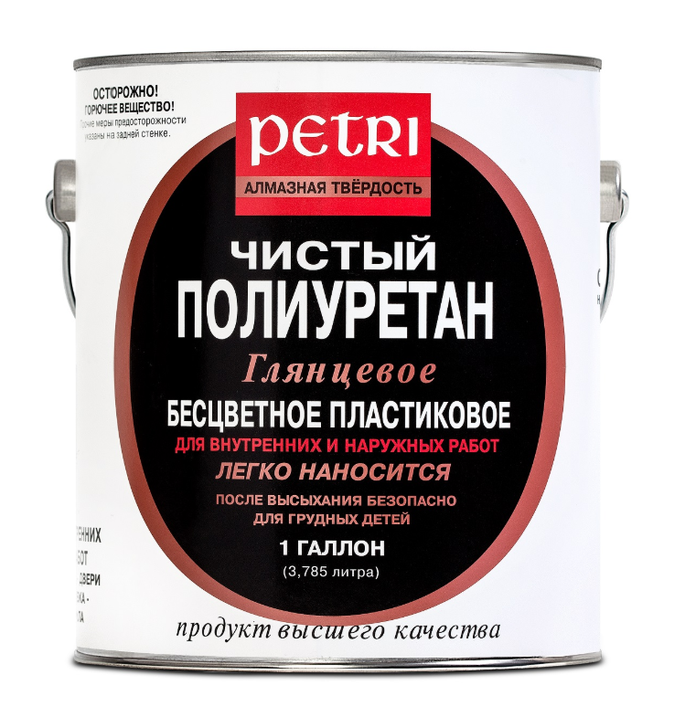 Лак паркетный Petri Diamond Hard / Петри Даймонд Хард глянцевый