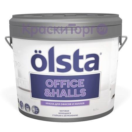 Краска для офисов и холлов Olsta Office&hall / Ольста офис&холл