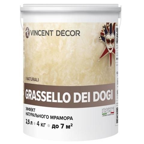 Декоративная штукатурка под натуральный мрамор Vincent Decor Grassello Dei Dogi / Винсент Декор
