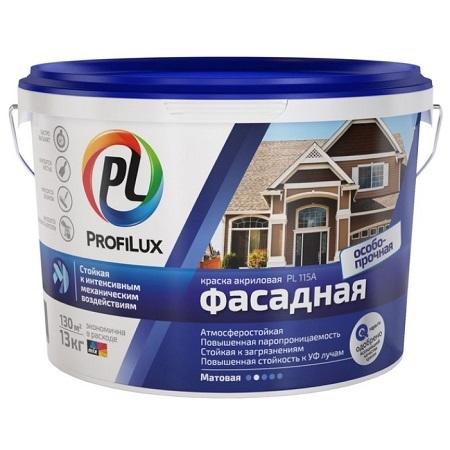 Краска фасадная акриловая, особо-прочная ProfiLux PL-115А / Профилюкс