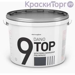 Шпатлевка профессиональная финишная полимерная Danogips Dano Top 9 / Даногипс Дано Топ 9