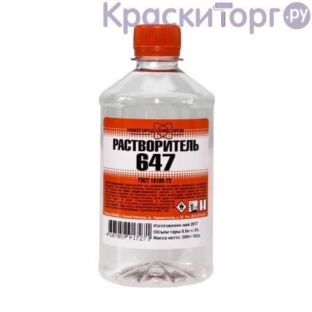 Растворитель 647 НижегородХимПром ГОСТ