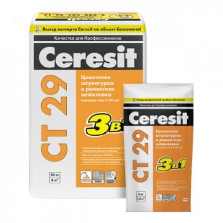 Штукатурка и ремонтная шпаклевка для внутренних и наружных работ Ceresit CT 29 / Церезит СТ 29