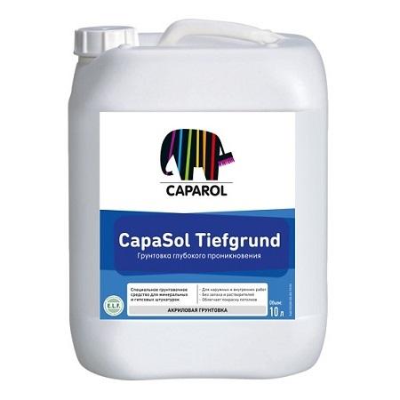 Грунтовка глубокопроникающая Caparol CapaSol Tiefgrund / Капарол Капасол Тифгрунт