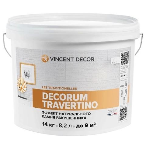 Эффект натурального камня травертина Vincent Decor Travertino / Винсент Декор