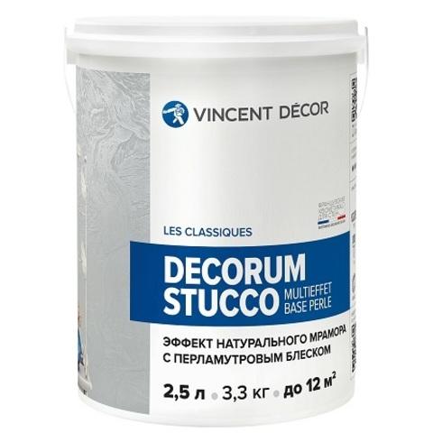 Эффект мрамора с перламутровым блеском Vincent Decor Decorum Stucco multieffet Perle / Винсент Декор