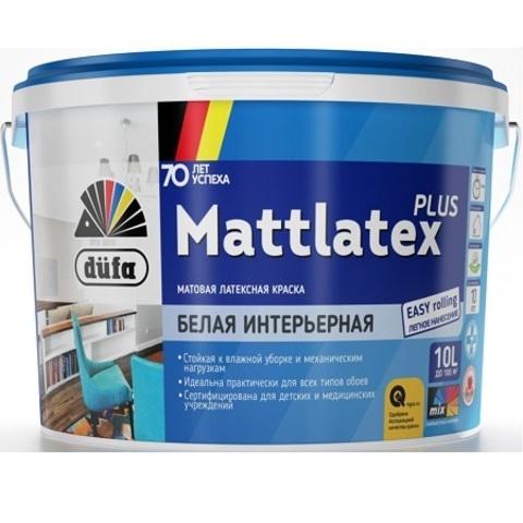 Краска латексная интерьерная Dufa Mattlatex Plus / Дюфа Маттлатекс Плюс
